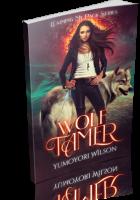 Tour: Wolf Tamer by Yumoyori Wilson