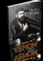 Blitz Sign-Up: Venom by Harley Wylde